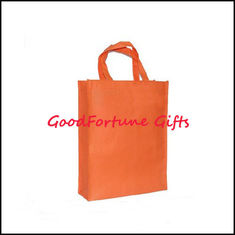 China promotion gift Non-Woven Printed Handbag shopping bag supplier
