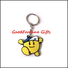 China PVC Rubber Keyring keychain promotion gift supplier