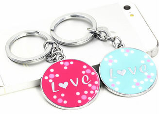 China New creative gift product love shape wedding gift keychain keyrings supplier