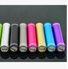 China New creative gift product round customed logo perfume power bank supplier