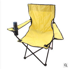 China New customed logo promotional fold metal oxford cloth beach chair outdoor advertising gift supplier
